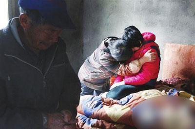 少女被迫与6老汉发生关系怀孕8个月