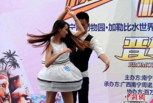 10bet十博体育官网 25