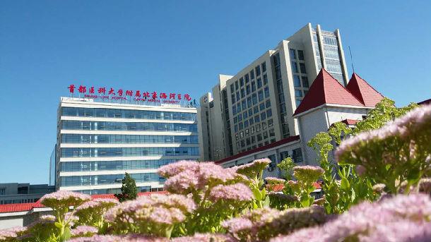 首都医科大学附属北京潞河医院骨科曾纪洲图片