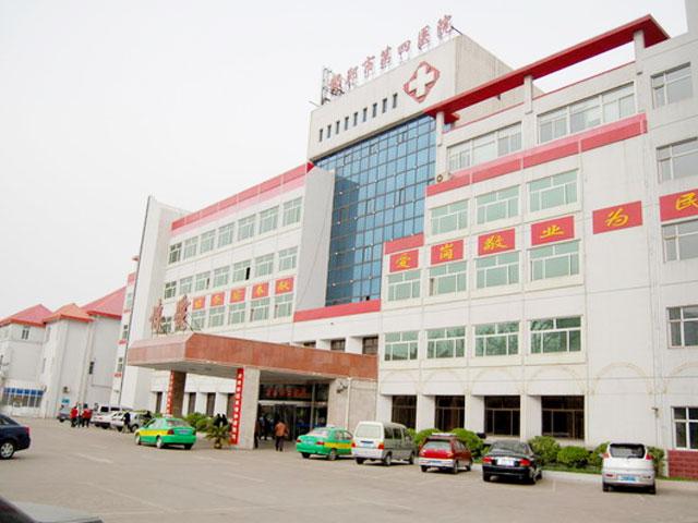 邯郸市第四医院出诊时间表_中华康网