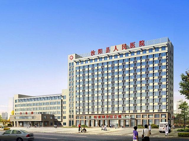 地址: 汝阳县城关居文化路40号  查看地图 简介: 汝阳县人民医院是我
