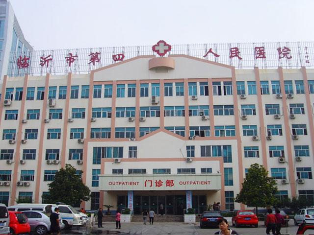 临汾市第四人民医院胸外科 临汾市第四人民医院胸外科出诊专家