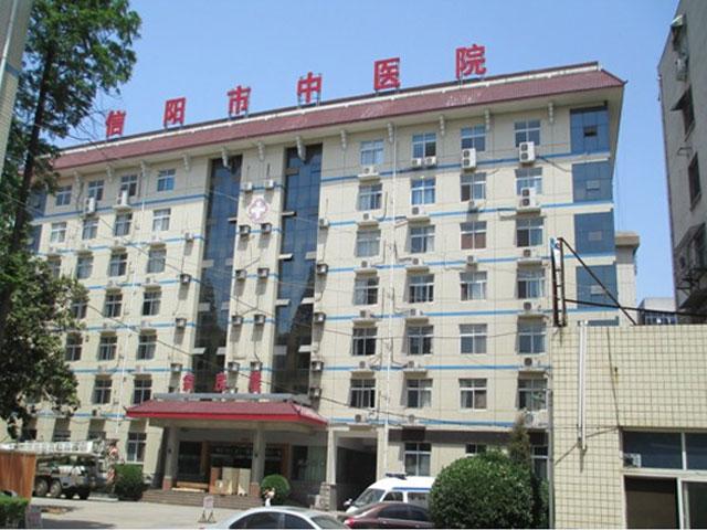 地址: 河南省信阳市四一路1号  查看地图 简介: 信阳市中心医院创建于