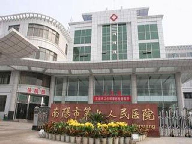 查看地图 简介: 南阳市第九人民医院(南阳铁路医院)原隶属于郑州铁路