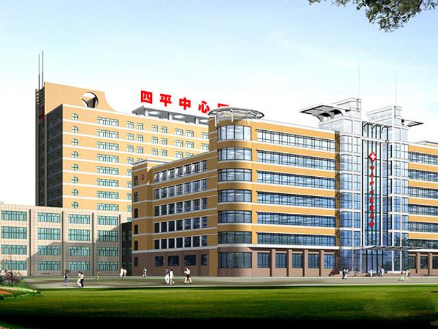 四平中心医院整形美容外科