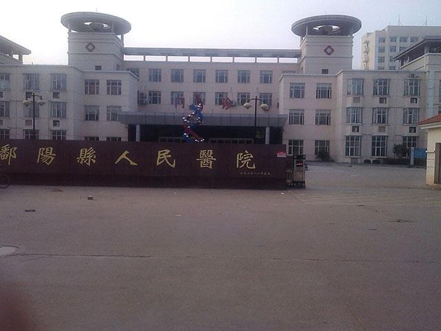 4099 电话: 0793-6283210  地址: 江西省上饶市波阳县鄱阳镇西门路