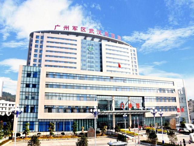 查看地图 简介: 中国人民解放军广州军区武汉总医院坐落在风景优美的