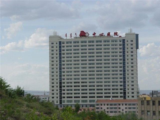 乌兰察布市中心医院理疗科 乌兰察布市中心医院理疗科出诊专家
