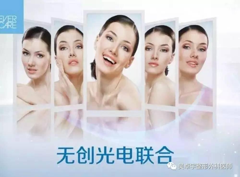 光电医疗美容——能解决哪些肌肤问题?