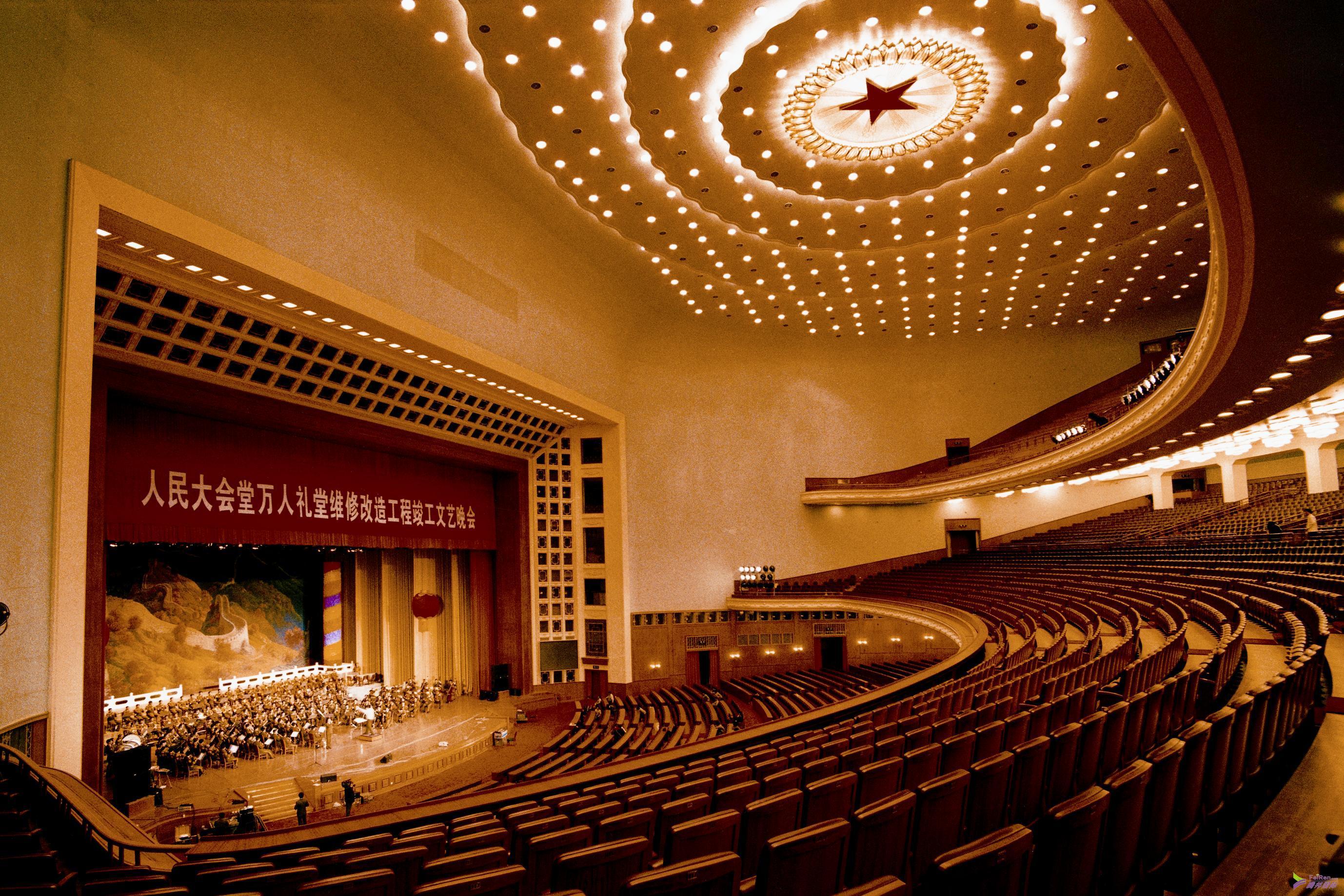 壮观巍峨,庄严绚丽的人民大会堂