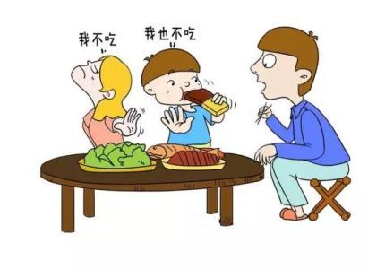 动漫 卡通 漫画 设计 矢量 矢量图 素材 头像 411_300